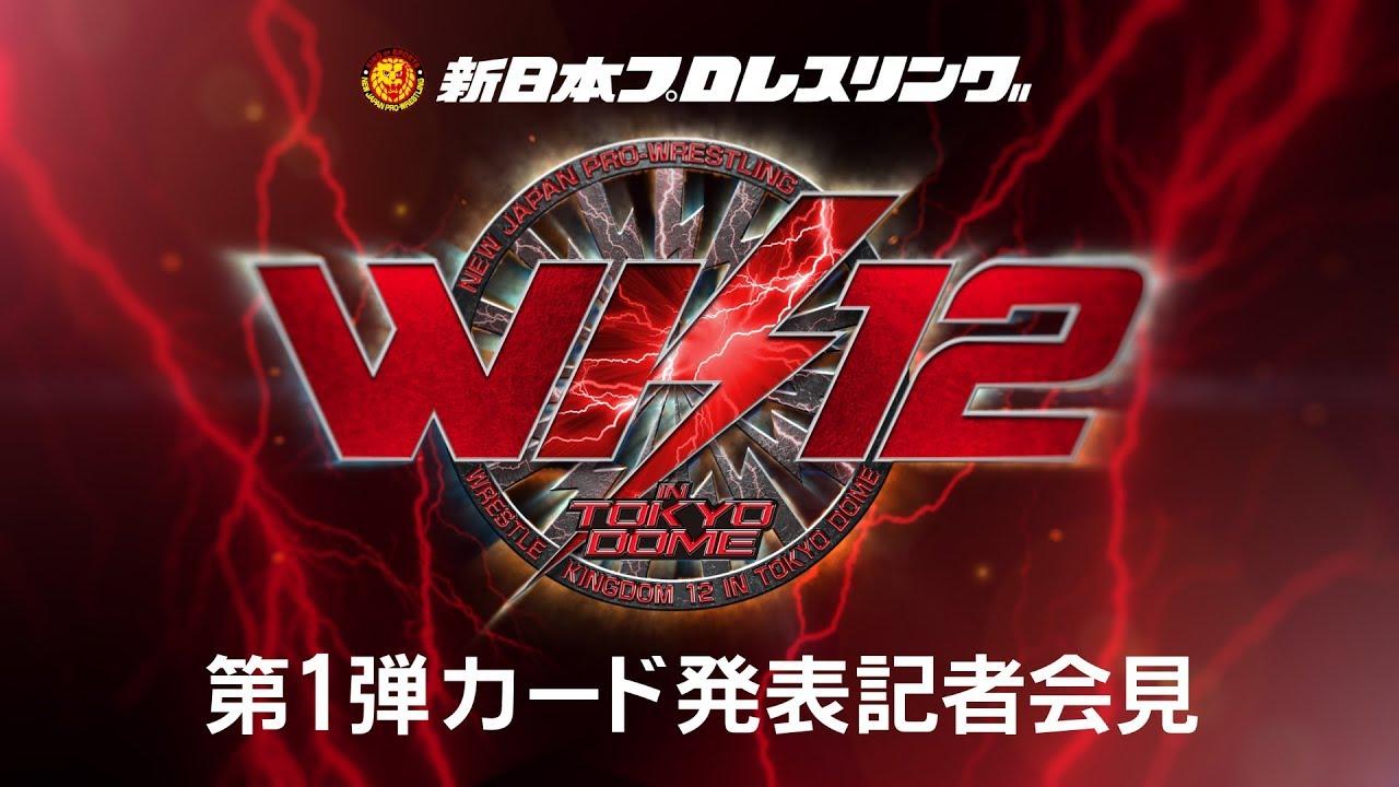 Wrestle Kingdom